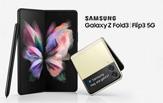 Das Galaxy Z Fold3 und das Z Flip3 5G im Preview